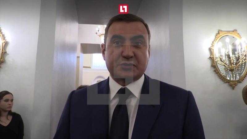 Губернатор Тульской области Алексей Дюмин готов выполнить любой приказ главнокомандующего