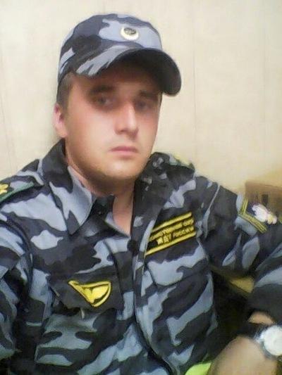 Александр Дьячков