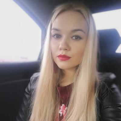 Карина Хохлова