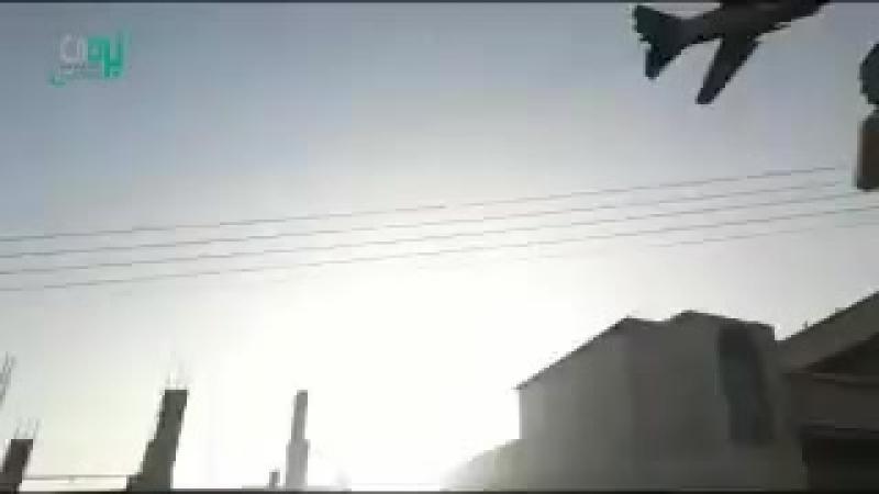 Сирия. Кадры с низколетящим самолетом