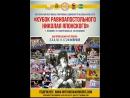 Дорогие Друзья МБУ ПМР МО Дворец спорта Пушкино имеет честь пригласить Вас и ваших друзей на VIII открытый фестиваль