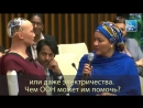 The robot of Sofia in the UN/Робот София в ООН