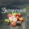 Эко десерты (рахат-лукум) и чай из Крыма
