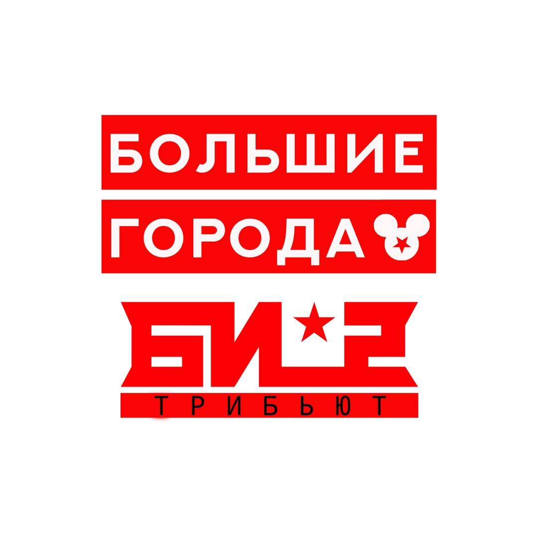 Афиша Саратов Большие Города в Pin Up Pub 19.01.18
