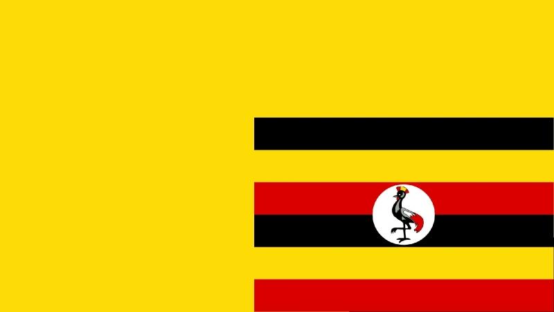 La trilogie du drapeau ougandais: Jaune