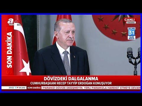 Cumhurbaşkanı Erdoğanın Eski Milletvekilleri ile İftar Programı Konuşması 23 Mayıs 2018