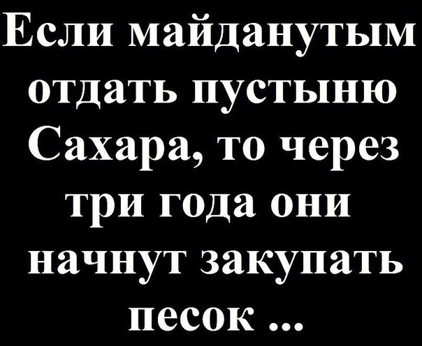https://cs7057.userapi.com/c840730/v840730969/7254/qJf7lRskcuY.jpg