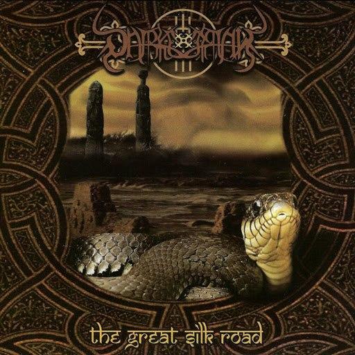 Darkestrah альбом The Great Silk Road
