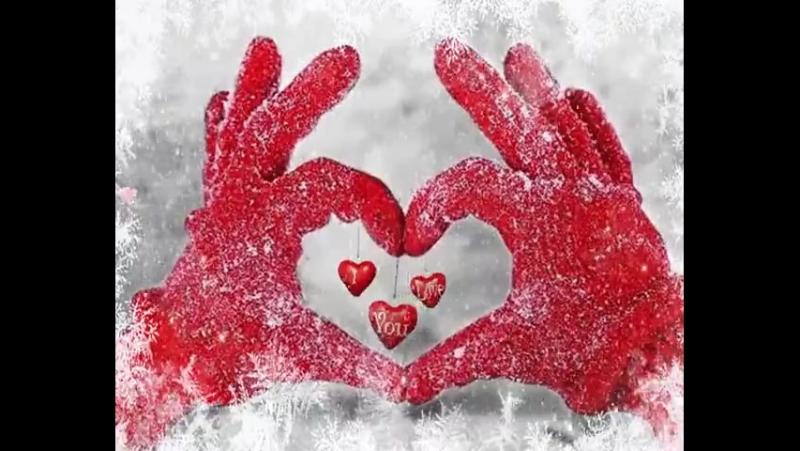 Лучшие вещи в жизни - бесплатны: объятия, улыбки, друзья, поцелуи, семья, сон, любовь. Смех и хорошее настроение!