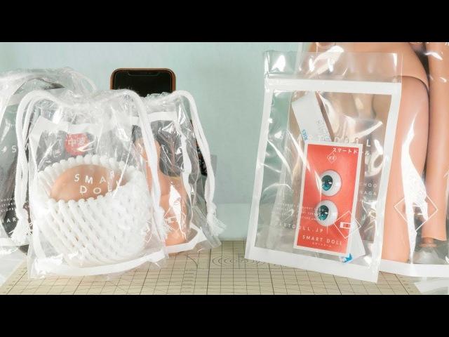 Smart Doll Sana Home Kit