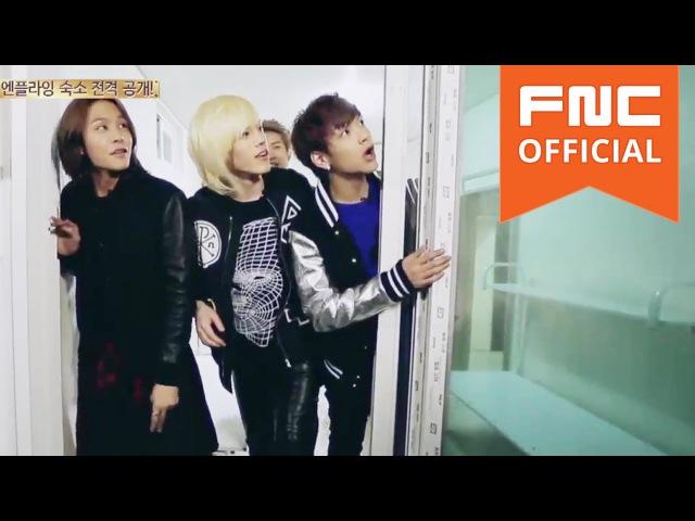 청담동111 - N.Flying(엔플라잉) 스타가 되는 길 1화(clip) - 아티스트의 특별한 혜택