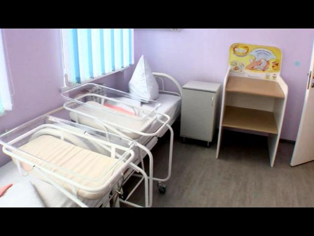 Вести.Ru: 8 марта Волгоград отметил открытием роддома