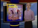 Прогноз погоды с Жанной Кармановой на 7 октября
