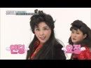 Weekly Idol EP.343 Look at the gestures of passionate courtship of CELEB FIVE 셀럽파이브의 열정적인 춤