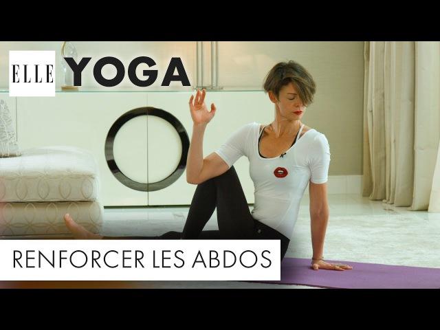 Le yoga pour renforcer ses abdos┃ELLE Yoga