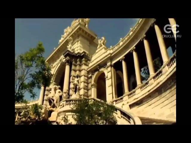 Тулон (Прованс), Франция - обзор достопримечательностей от CruClub.ru