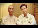 Ип Ман и Брюс Ли Вин Чун