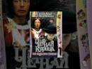 Черная курица, или Подземные жители 1980 фильм