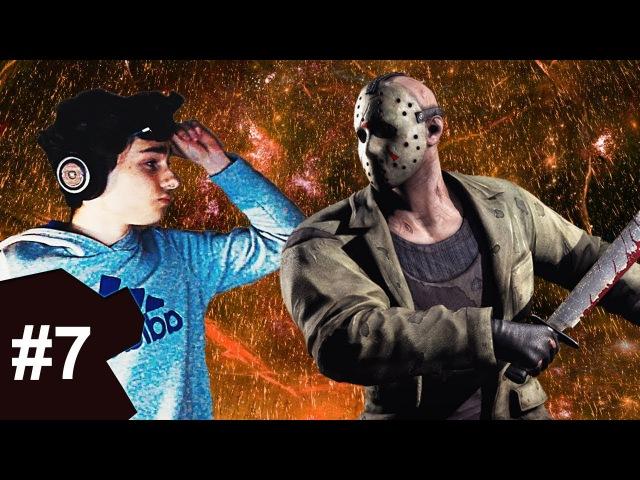 Пятница 13 / Friday the 13th 7 | Dolphey | Youranus | Юранус