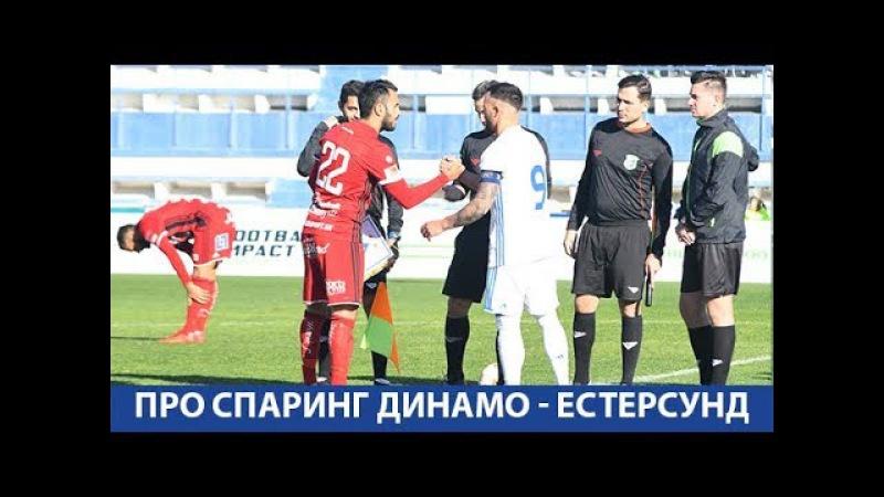Олександр ХАЦКЕВИЧ: Створювали більшість в атаці...