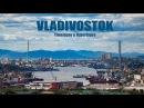 Владивосток / Vladivostok TimeLapse Hyperlapse 2017