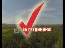МОЛНИЯ Путин уйдет в отставку до выборов ! отведите росгвардию от мониторов