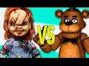 ЧАКИ VS ФРЕДДИ 5 НОЧЕЙ С ФРЕДДИ СУПЕР РЭП БИТВА Chucky Doll movie ПРОТИВ 5 Nights At Freddys