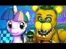 Five Nights at Freddy's My Little Pony | Twilight Sparkle (FNAF MLP)(Music 4K SFM)