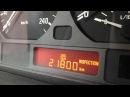 Cброс интервала замены тормозной жидкости BMW e46, e39 !