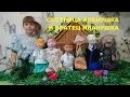 СЕСТРИЦА АЛЁНУШКА И БРАТЕЦ ИВАНУШКА Русская народная сказка для детей A fairy tale for...