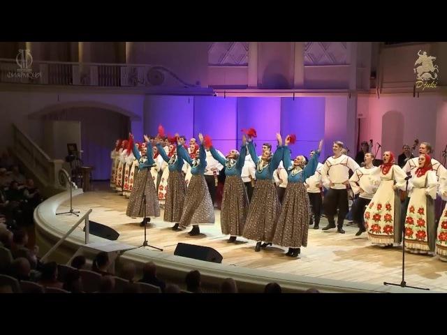 Русская пляска Ой вставала я ранешенько Pyatnitsky Russian Folk Chorus 2017