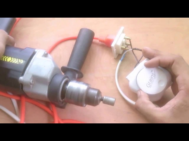 Control drill machine speed at home very easy
