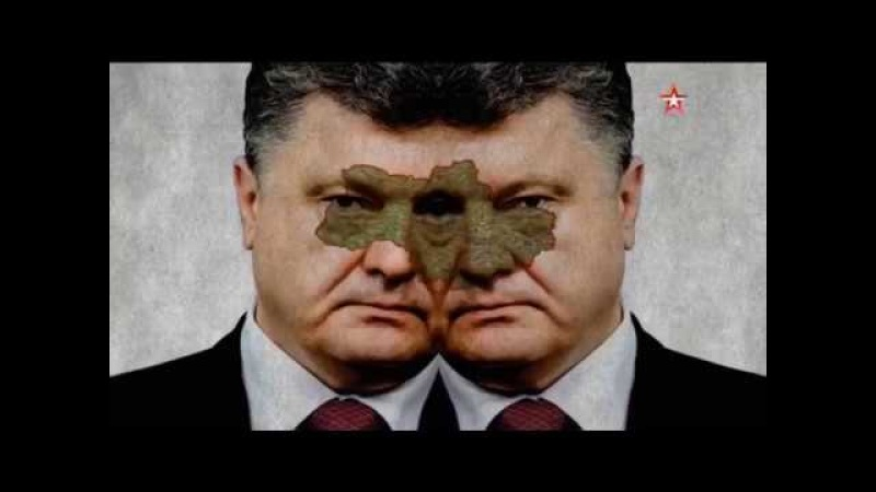 Теория заговора. Цена власти.Кто готовит войну на Донбассе