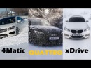 Audi Quattro vs BMW xDrive vs Mercedes 4Matic - Snow Test!