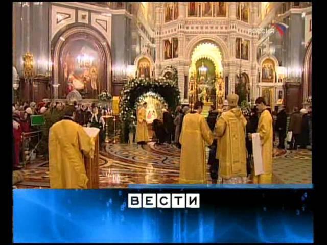 Часы и начало программы Вести (Россия, 06.01.2006)