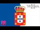 Борьба с Британией! 30 - Victoria II - Португалия