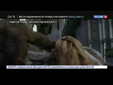 Новости на Россия 24    Том Круз и Джонни Депп номинированы на антипремию