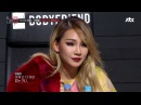 [LIVE] 2NE1 - IT'S HURTS - Shinning Girls Team mixnine ep 5