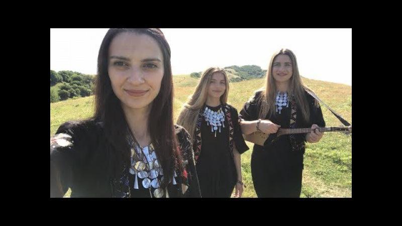Trio Mandili - Kartuli Poppuri