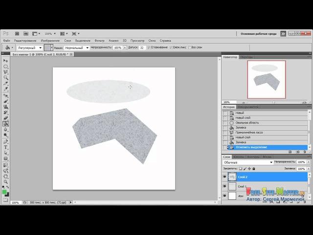 Наложение узора инструментом Заливка в Фотошопе