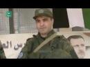 Сирия ФАН публикует видео гуманитарной акции ЦПВС в деревне Басир на севере Дар