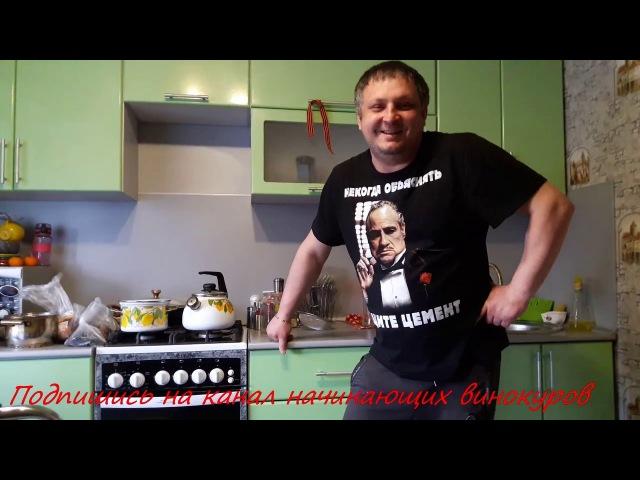 Самогон на кураге (часть 1) Бабушкин рецепт. » Freewka.com - Смотреть онлайн в хорощем качестве