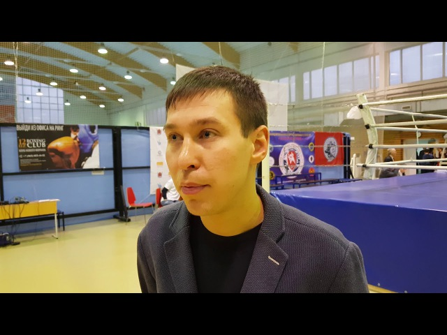 Вячеслав Иванов - организатор турнира и тренер БК Александр Невский
