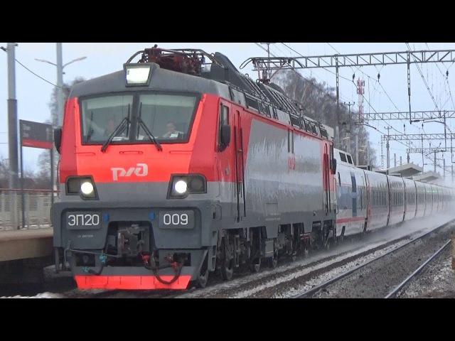 Электровоз ЭП20-009 со скоростным поездом Стриж №703 Н. Новгород - Москва