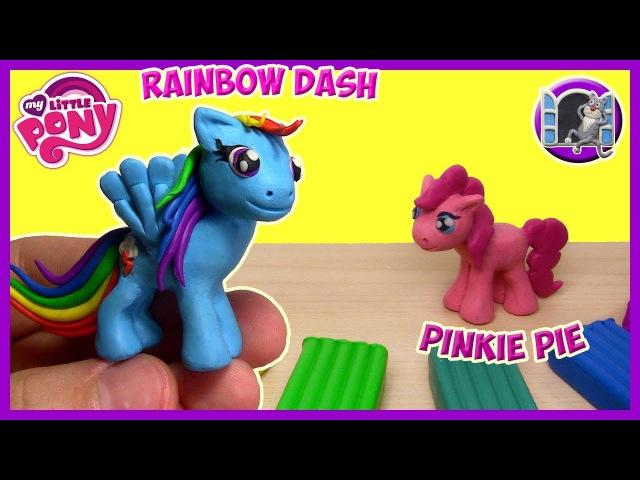 МАЙ ЛИТЛ ПОНИ ИЗ ПЛАСТИЛИНА ВИДЕО ЛЕПКА | Дружба - это чудо! | My Little Pony
