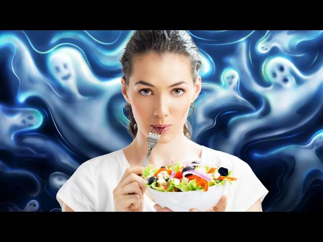 Зависимость от еды   Пищевые, продуктовые, эгрегориальные СУЩНОСТИ   Паразиты   Г ...