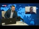 От Украины в принципе уже ничего не нужно — Александр Дудчак о заявлении Мингар...
