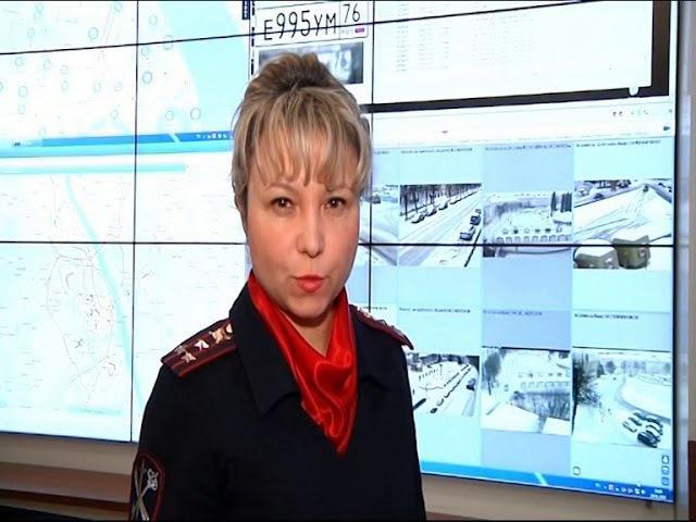 В Ярославле задержали 26-летнего мужчину с 30 свертками наркотика