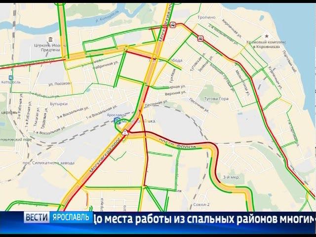Ярославль вновь встал в пробки