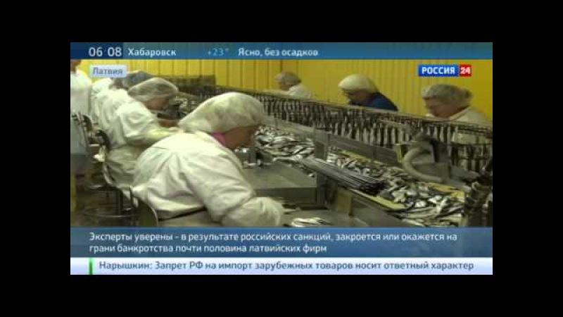 Латвия считает убытки от российских санкций
